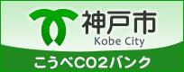 ������CO2�o���N